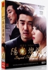 Beyond the clouds (Korean TV Drama)