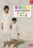 Single Mothers (Japanese TV Drama)
