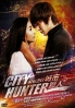 City Hunter (Region 3 DVD)(Korean TV Drama)
