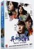 Doctor Stranger (Korean TV Drama)