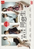 Alumni - Person Loves Three Times (Japanese TV Drama)