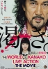 The World Od Kanako (Japanese Movie)