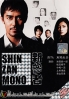 Shinzanmono DVD + CD OST (Japanese TV Drama)