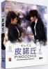 Pinocchio (Korean TV Drama)