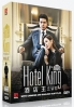 Hotel King (Complete Series, 8-DVD Set, Episode 1-32)