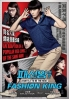 Fashion King (Korean Movie Dvd)