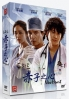 New Heart (Korean TV Drama)