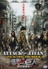 Attack on Titan (Japanese movie)
