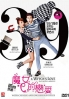 Witch's Love (Korean TV Drama)