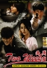 Two Weeks (All Region DVD)(Korean TV Drama)