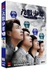 Plus Nine Boys (Korean TV Drama)