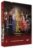 The King's Face (24 Episodes, 6-DVD, Korean TV Drama)