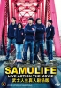 Samulife (Japanese Movie)