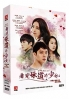 The Girl Who Sees Smells (Korean Drama)