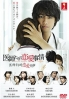 Doctors' Affairs (Japanese TV Drama)