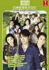 Limited Village Corporation (Japanese TV Drama)