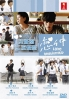 Love Relationship (Japanese TV Drama)
