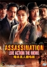 Assassination (Korean Movie)