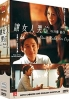 Don't make her cry (8-DVD set, Complete Series, Korean TV Drama)