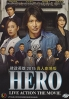 Hero 2 (Japanese Movie)