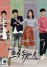 The Producer (Korean TV Series)