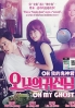 Oh My Ghost (Korean TV Drama)