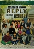 Reply 1988 (8-DVD, 20 Episodes, Korean TV Drama)
