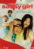 My Sassy Girl (Region 3 DVD Version, Korean Movie)
