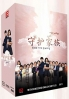 Save The Family (12-DVD Set, Korean TV Drama)