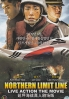 Northern Limit Line (Korean Movie)