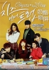 Cheese in the trap (Korean TV Drama)