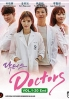 Doctors (2016)(3-DVD Set, Korean TV Drama)