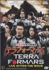 Terra Formars (Japanese Movie)