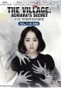 The Village : Achiara's Secret (Korean TV Drama)