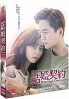 Marriage Contract (Korean TV series)