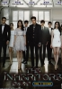 The Inheritors (3-DVD Version, Korean TV Series)