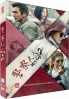 Mrs. Cop 2 (Korean Series)
