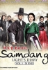 Saimdang, Lights Diary (Korean TV Series)