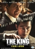 The King (Korean Movie)
