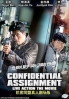 Confidential Assignment (Korean Movie)