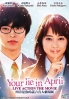Your Lie in April (Japanese Movie)