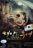 The Descendants of the Sun + 3 Sp. Episodes (Korean TV Sereis)