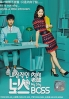 My Shy Boss (Korean TV Series)