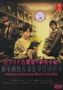 Antiquarian Bookshop Biblia's Case Files (Japanese TV Drama)