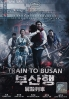 Train to Busan (Korean Movie)