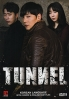 Tunnel (Korean TV Series)