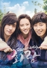 Hwarang : The Poet Warrior Youth (Korean TV Series)
