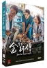 Doctor Romantic (Korean Series)