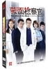 The Man in the Mask (Korean TV Drama)
