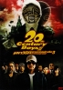 Twentieth Century Boys 3 - Redemption (Japanese Movie DVD)